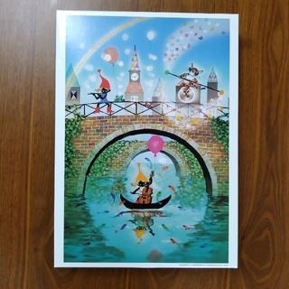 藤城清治 本当の雨があがったら音楽の雨を降らせよう 1000ピースジグソーパズル(絵画/タペストリー)