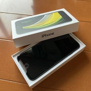 アップル(Apple)の新品 未使用 iphone se 64gb 第2世代 se2 au simフリー(スマートフォン本体)
