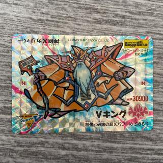 エポック(EPOCH)のベルフーズ バーコードバトラー スーパーV 5弾 Vキング(シングルカード)