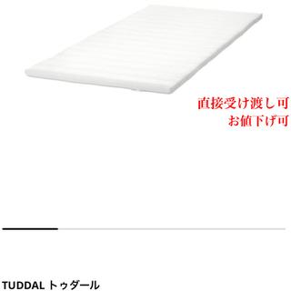 イケア(IKEA)の【IKEA】マットレス シングル 【TUDDAL】(シングルベッド)
