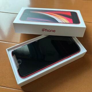 アップル(Apple)の新品 未使用 iphone se 64gb 第2世代 レッド au simフリー(スマートフォン本体)