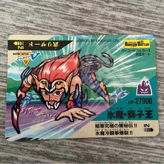 エポック(EPOCH)のベルフーズ 5弾 氷魔獅子王(シングルカード)
