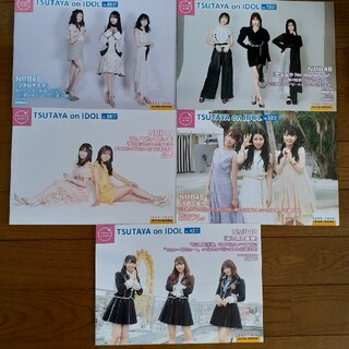 NMB48 TSUTAYA on IDOL 5種類セット 各1部ずつ(印刷物)