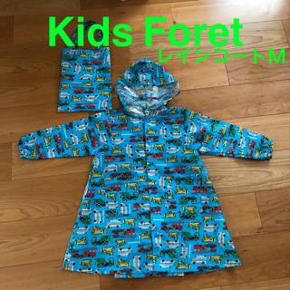 キッズフォーレ(KIDS FORET)のKids Foret レインコート M(レインコート)