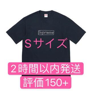 シュプリーム(Supreme)のsupreme KAWS Chalk Logo Tee(Tシャツ/カットソー(半袖/袖なし))
