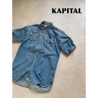 キャピタル(KAPITAL)のKAPITAL デニム 半袖シャツ(シャツ)