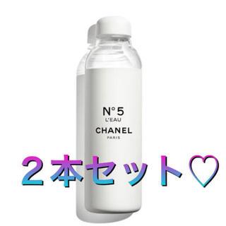 シャネル(CHANEL)のCHANEL FACTORY 5 COLLECTION シャネル ロー ボトル (タンブラー)