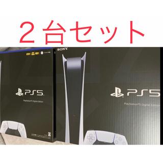 プレイステーション(PlayStation)の【新品・未開封】プレイステーション5  デジタルエディション 2台 セット(家庭用ゲーム機本体)