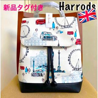 ハロッズ(Harrods)のHarrods ハロッズ リュック バックパック新品タグ付き 送料無料(リュック/バックパック)