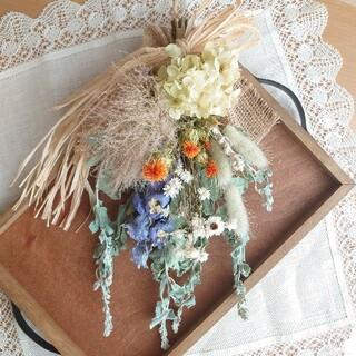 紫陽花とスモークツリーのちょっとレトロなスワッグ(ドライフラワー)