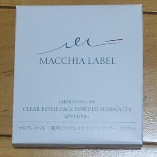 Macchia Label - 未使用★マキアレイベル 薬用クリアエステフェイスパウダー詰替用