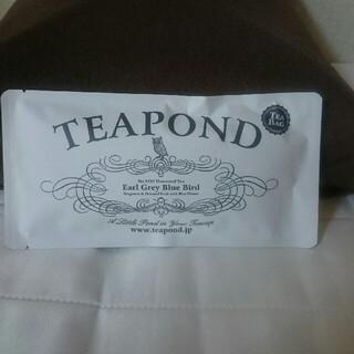 TEAPOND☆アールグレイ☆ブルーバード(茶)