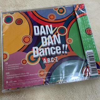 エービーシーズィー(A.B.C.-Z)のA.B.C-Z DAN DAN Dance!!  Black Sugar(ポップス/ロック(邦楽))