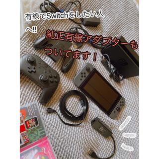 ニンテンドウ(任天堂)のNintendo Switch +プロコン+スプラトゥーン2+有線アダプター(家庭用ゲーム機本体)