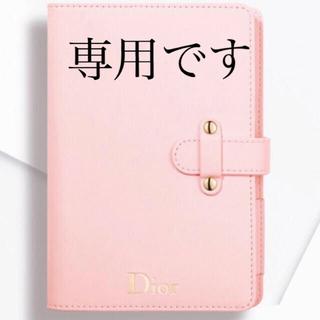 ディオール(Dior)のディオール Dior 手帳 ノート ノートブック 非売品 ノベルティ ピンク(ノート/メモ帳/ふせん)
