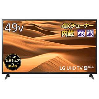 エルジーエレクトロニクス(LG Electronics)のLG 49V型 4Kチューナー内蔵液晶テレビ 49UM7100PJA(テレビ)
