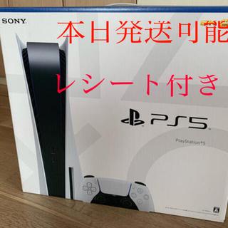 プレイステーション(PlayStation)のプレステ5 新品未使用品 補償レシート付き(家庭用ゲーム機本体)