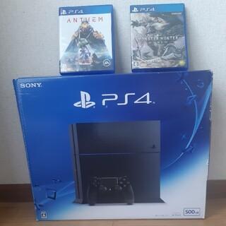 プレイステーション4(PlayStation4)のSONY PlayStation4 CUH-1200AB01(家庭用ゲーム機本体)
