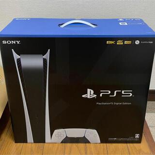 プレイステーション(PlayStation)の【新品 未開封】PS5 デジタルエディション 送料無料(家庭用ゲーム機本体)