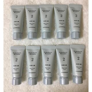 ドモホルンリンクル(ドモホルンリンクル)のドモホルンリンクル 洗顔石鹸10本(洗顔料)