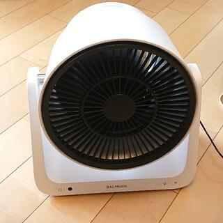 BALMUDA - BALMUDAバルミューダ サーキュレーター 扇風機 GREENFAN C2