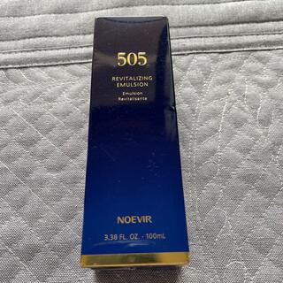 ノエビア(noevir)のRitsu様専用 ノエビア505薬用ミルクローション(乳液/ミルク)