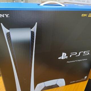 ソニー(SONY)のプレステ5 PlayStation 5 デジタル・エディション(家庭用ゲーム機本体)