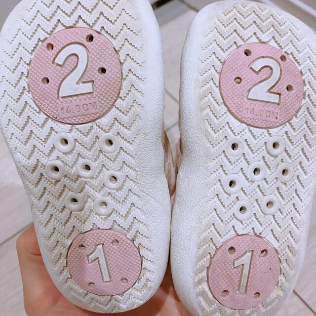 Branshes(ブランシェス)のイフミー サンダル 14センチ キッズ/ベビー/マタニティのベビー靴/シューズ(~14cm)(サンダル)の商品写真