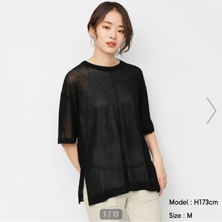 新品★GU シアーオーバーサイズセーター Mサイズ
