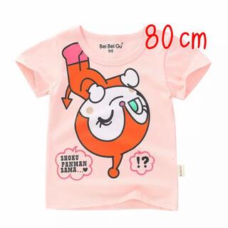 アンパンマン(アンパンマン)の☆アンパンマンTシャツ ドキンちゃん☆80㎝(Tシャツ)