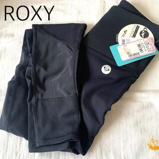 ロキシー(Roxy)の【新品未使用】ROXY レギンス S(レギンス/スパッツ)