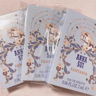 アナスイ(ANNA SUI)のアナスイ ファンタジア オーデトワレ 2ml サンプル 試供品 フレグランス(サンプル/トライアルキット)