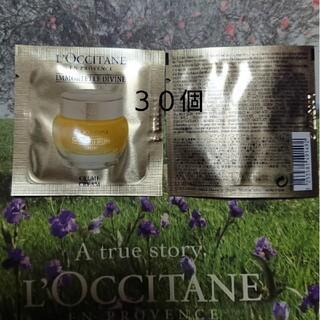 ロクシタン(L'OCCITANE)のロクシタン イモーテル ディヴァイン クリーム サンプル 30個セット(フェイスクリーム)