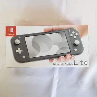 ニンテンドースイッチ(Nintendo Switch)の【未開封】Nintendo Switch Lite スイッチライト 本体 グレー(家庭用ゲーム機本体)