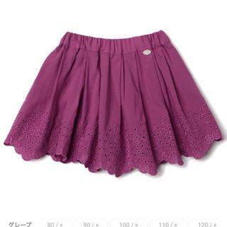 プティマイン(petit main)のpetit main 裾レーススカパン キュロット スカート(スカート)
