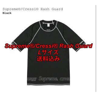 シュプリーム(Supreme)のSupreme®/Cressi® Rash Guard L(マリン/スイミング)