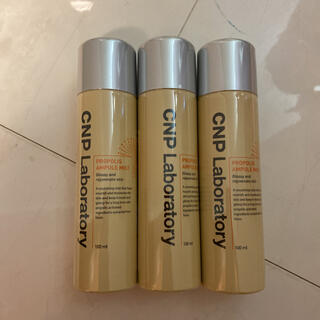 エイボン(AVON)のCNP化粧品 プロポリスアンプルミスト 3本セット 化粧水 ミスト(化粧水/ローション)