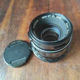 ペンタックス(PENTAX)のpentax6×7 smc takumar90mm f2.8 LS(その他)