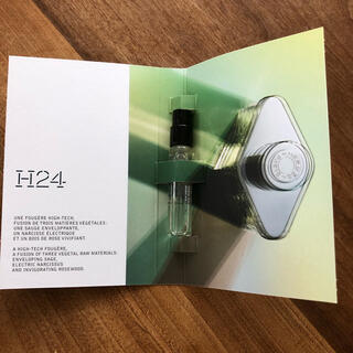 エルメス(Hermes)の【HERMES】H24オードトワレ サンプル(香水(男性用))