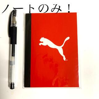 プーマ(PUMA)のPUMA ミニノート(ノート/メモ帳/ふせん)