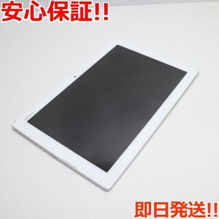 ソニー(SONY)の美品 SO-05G Xperia Z4 Tablet ホワイト (タブレット)
