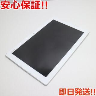 ソニー(SONY)の超美品 SO-05G Xperia Z4 Tablet ホワイト (タブレット)