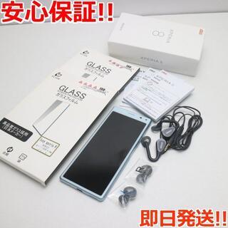 ソニー(SONY)の美品 SOV42 ブルー スマホ 白ロム(スマートフォン本体)