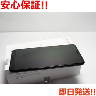 アンドロイド(ANDROID)の新品 SIMロック解除済 HW-01K ブラック 本体 白ロム (スマートフォン本体)
