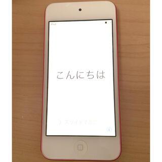 アイポッドタッチ(iPod touch)のiPod touch 第5世代 Pink 64GB(ポータブルプレーヤー)