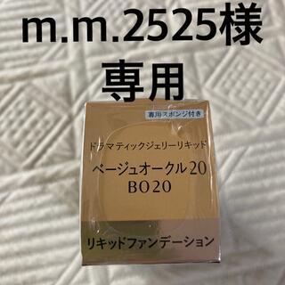 マキアージュ(MAQuillAGE)の106.m.m.2525様(ファンデーション)