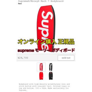 シュプリーム(Supreme)のSupreme モーリー ボディボード Mach 7 Bodyboard  赤(サーフィン)