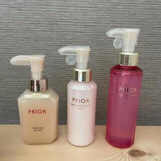 PRIOR - 【ほぼ未使用】プリオール セット売り