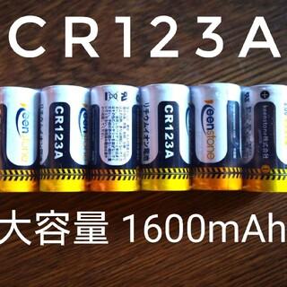 CR123A 長持ち 1600mAh 十年保存可 リチウム電池 使いきり(バッテリー/充電器)