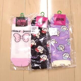 ジェニィ(JENNI)の即購入🆗💕 新品、ソックス3点Set♡(靴下/タイツ)